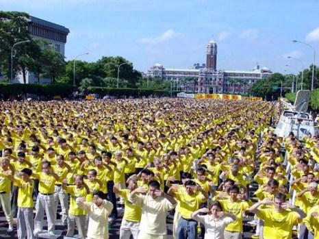 Тайвань. Фото: epochtimes.com