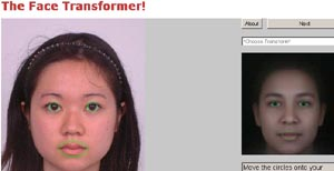 Указание расположения на изображении губ и зрачков. Фото с сайта morph.cs.st-andrews.ac.uk