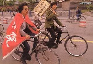 10 мая 1989 г. Велосипедный пробег. Фото с 64memo.com