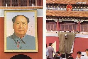 23 мая 1989 г. Трое человек краской испачкали портрет Мао Цзэдуна, который находится на площади Тяньаньмэнь. Сотрудники обслуживающего персонала сразу же накрыли его. Студенческий патруль выдал этих троих, приехавших из провинции Хунань полицейским. Фото с 64memo.com