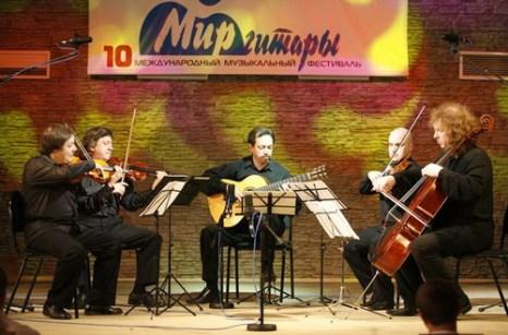 XI Международный музыкальный фестиваль
