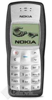 Эволюция мобильных телефонов. Фото с сайта 3dnews.ru