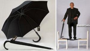 Зонт или средство для самообороны. Фото с сайта mobbit.info