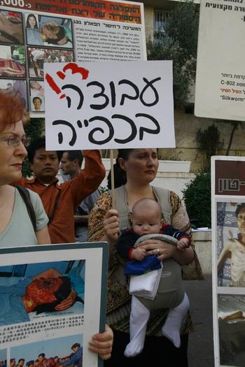 Протестующие держат плакат с надписью