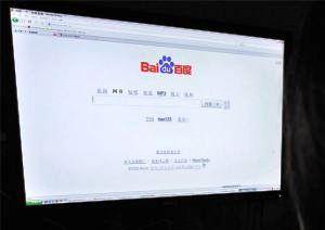 Китайский крупнейший поисковик в Интернете Baidu.com подвергает цензуре ряд политически чувствительных фраз, включая «выход из китайской компартии». Фото: Ху Чжихуань /Великая Эпоха