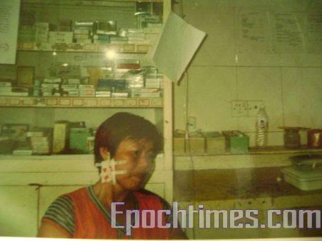 Раненые в результате стычки с полицией крестьяне. Фото: The Epoch Times