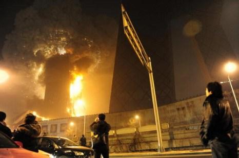 Власти оцепили район телецентра. О пострадавших не сообщается. Фото: PETER PARKS/AFP/Getty Images