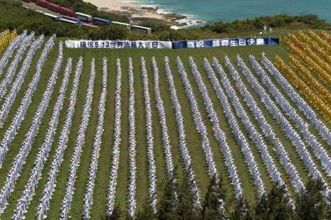 Более 6-ти тысяч последователей  Фалуньгун собрались на равнине Будин, чтобы отметить   Всемирный День Фалунь Дафа и день рождения мастера Ли Хунчжи.