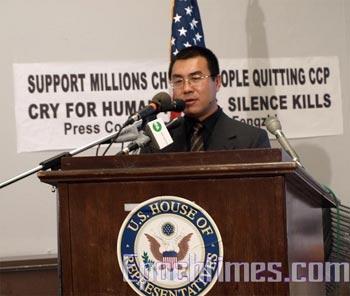 Ли Фэнчжи выступает на пресс-конференции в здании Cannon нижней палаты Конгресса США с   призывом к международной общественности обратить внимание на ситуацию с праввами человека в   Китае. 20 марта 2009 г. Фото: The Epoch Times