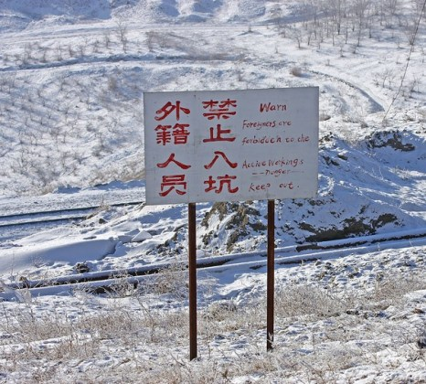 Табличка возле въезда на угольную шахту «Иностранцам въезд запрещён». Фото: Zhenda