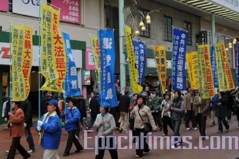 Шествие по деловой части города. Фото: Hong Kazuo/The Epoch Times