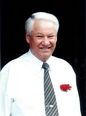 Борис Николаевич Ельцин – первый президент России. Фото предоставлены фондом Первого Президента России Б. Н. Ельцина