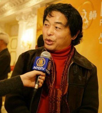 Пак Эун-Су, артист, сыгравший в сериале «Сокровище дворца», возможно, самой популярной драме в Азии за несколько последних лет, отозвался о выступлении «Божественного искусства», сказав, что это нечто, чему надо бы стремиться каждому. Фото: Великая Эпоха