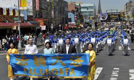 Парад в Нью-Йорке. фото: Великая Эпоха