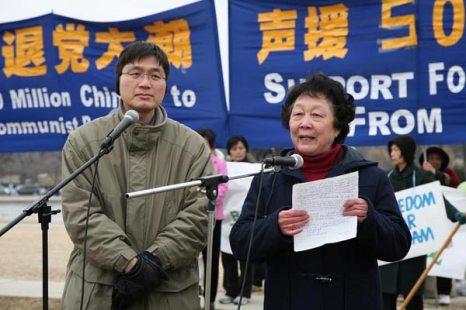 Г-жа Лиса Тао, руководитель отделения Международного центра помощи по выходу из КПК   в Мэриленде. Фото: Великая Эпоха