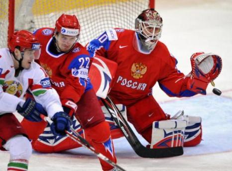 Сборная России по хоккею вышла в полуфинал чемпионата мира. Фото: FABRICE COFFRINI/AFP/Getty Images