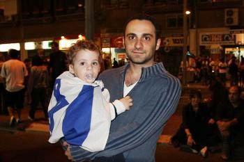 Даже молодые израильтяне присоединились к празднованиям. Фото: Яйра Ясмин/ Великая эпоха