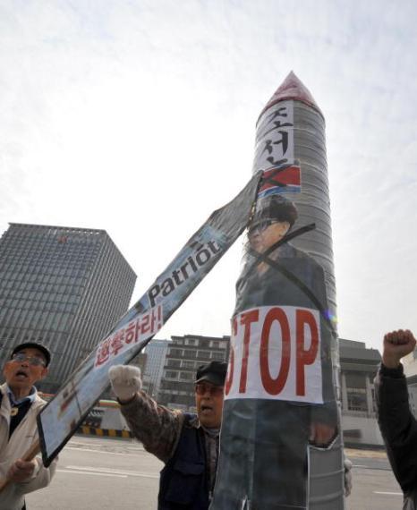 Южнокорейцы протестуют против запуска ракеты.Фото: Getty Images