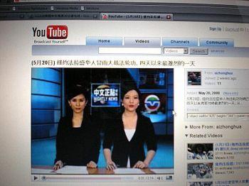 «Несмотря на дождь, американцы китайского происхождения жестоко сражаются против практикующих Фалуньгун во Флашинге/ город Нью-Йорк», говорится в репортаже китайского обозрения. Фото: Великая Эпоха