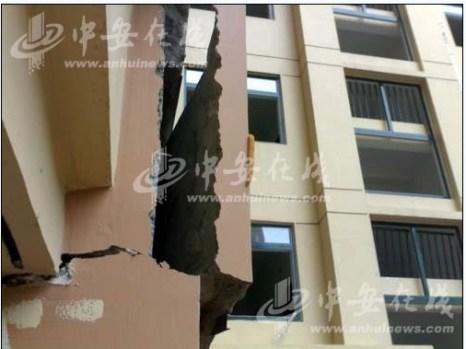 На здании ж/д вокзала надписи: «Здание вокзала может в любое время рухнуть! Пожалуйста, не подходите близко!» Город Яньтай провинции Шаньдун. Фото с epochtimes.com.ua