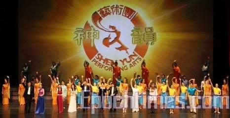 Shen Yun в Женеве в 2009 году. Фото: Чжан Юэ/The Epoch Times