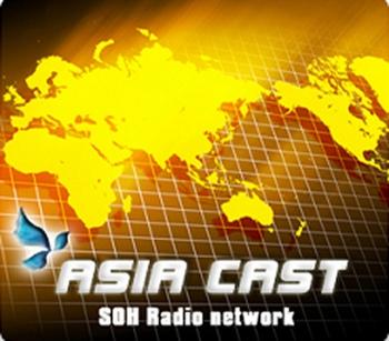 Китайское радио «Sound of Hope» (SOH) – «Голос надежды»