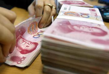 В Китае сокращаются доходы горожан. Фото: AFP/Getty Images