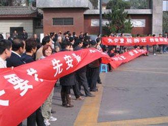 Протест против сноса жилищ. Город Сиань провинции Шэньси. Октябрь 2009 год. Фото: RFA
