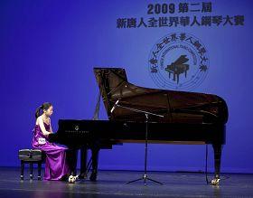 Приз за яркое исполнение у Пэйчжан Сун
