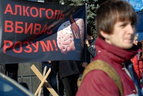 Протест против рекламы пива прошел возле завода Оболонь в Киеве 15 октября. Фото: Владимир Бородин/Великая Эпоха (The Epoch Times)