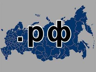 Фото : lenta.ru