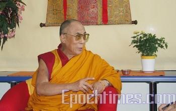 Предстоящий визит  Далай-ламы на Тайвань вызвал взрыв возмущения у Пекина. Фото: Великая Эпоха