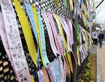 На остатках Берлинской стены: призывы к Корее. Фото: JUNG YEON-JE/AFP/Getty Images