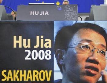 Китайский диссидент Ху Дзя. Фото: с сайта The Epoch Times
