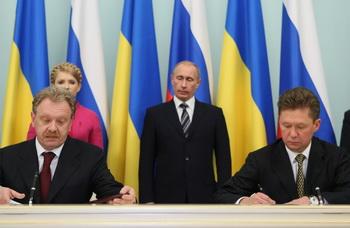 Россия снизит объем поставок газа Украине. Фото: ALEXEY DRUZHININ/AFP/Getty