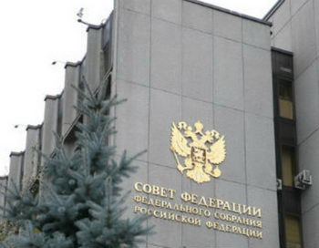 Совет Федерации предложил рассмотреть вопрос о полном запрете на усыновление российских детей иностранцами. Фото с сайта dabi.ru
