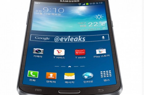 В настоящее время Galaxy Round был выпущен только в Корее. Эксперты считают, что одной из следующих тенденций для мобильных телефонов станут изогнутые и гибкие устройства. Фото: Samsung