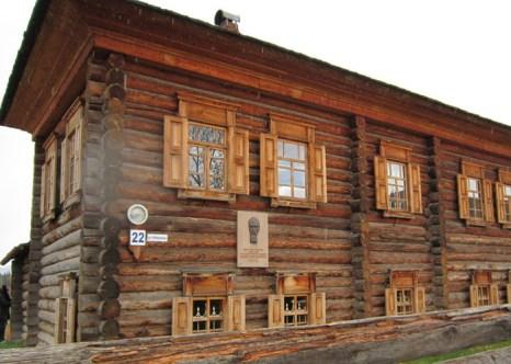 Дом-музей Н. Рериха, Алтай. Фото: Вячеслав Козлов