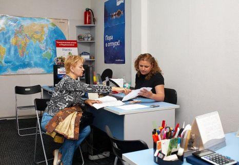 Фото с сайта otpuskrk.ru