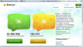 blogun.ru - продвижение товаров с помощью ссылок.