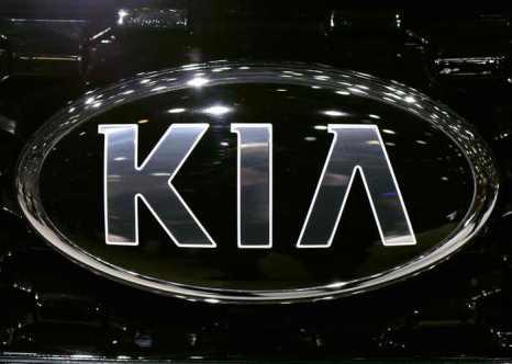 Корейская компания Kia сообщила имя своего нового концепт-кара, который будет представлен на автошоу в Детройте. Фото: Harold Cunningham/Getty Images