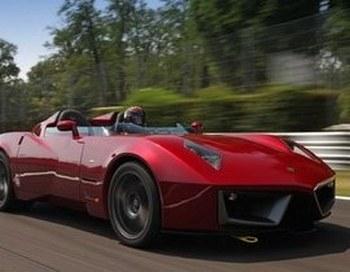 Spada Codatronca Monza – новое творение  итальянцев. Фото с static.blogo.it