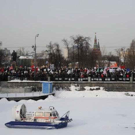 Митинг и шествие