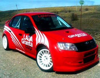 Lada Granta(Лада Гранта) в новой гоночной серии начинает  выпускаться на тольяттинском прдприятии