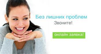 Кредит под залог недвижимости в компании «Империал-Кредит.ру» - это простой способ получить деньги на выгодных условиях, когда другие организации отказали Вам в кредите. Фото: Imperial-Kredit.ru