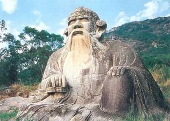Культура Древнего Китая: Лао Цзы. Фото: oracl.com.ua