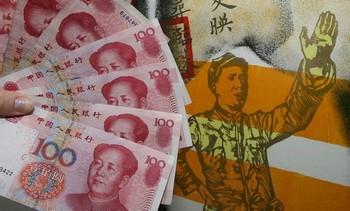 Чиновники компартии Китая бездумно тратят деньги народа.Фото: Getty Images