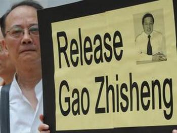 Демонстранты, включая группу адвокатов, требуют освобождения адвоката- правозащитника Гао Чжишеня, 17 июня 2009 года в Гонконге. Фото: Mike CLARKE/AFP/Getty Images