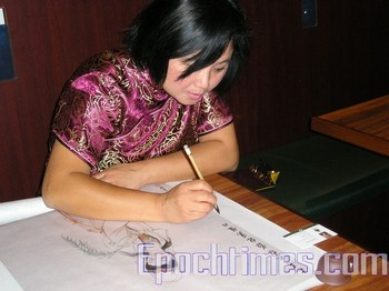 Художница Чжан Цуйин. Фото: The Epoch Times