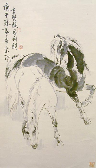 Китайская живопись. Кони. Чжан Цуйин